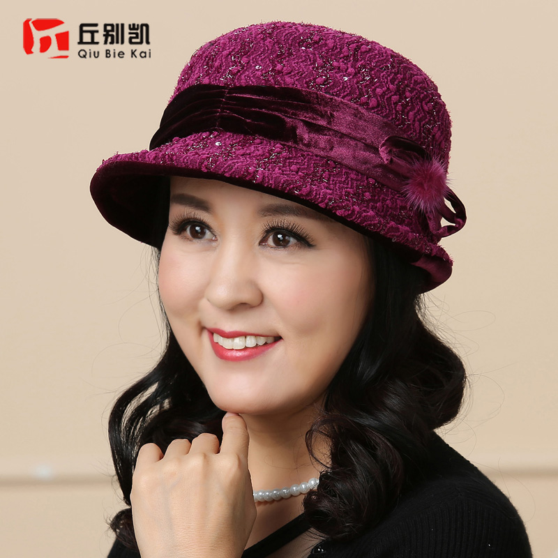 Ms. fashion bucket hats fashion warm autumn and winter hat female autumn and winter in the elderly elderly mom hat hat