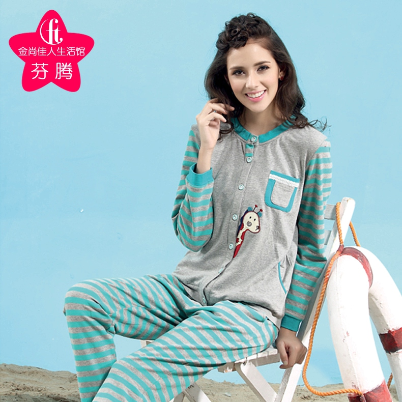 Ms. fen teng pajamas new spring fen teng stick qian long sleeve knit leisure suit 8410047