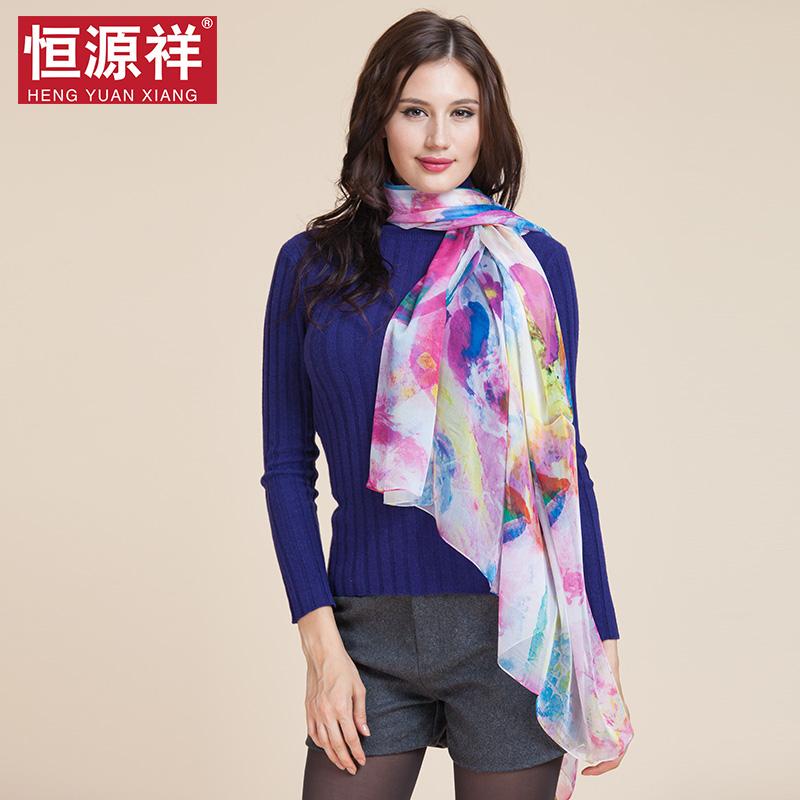 f8d890b5f Get Quotations · Ms. heng yuan xiang silk scarves silk scarves silk scarves  silk scarves scarf shawl scarf