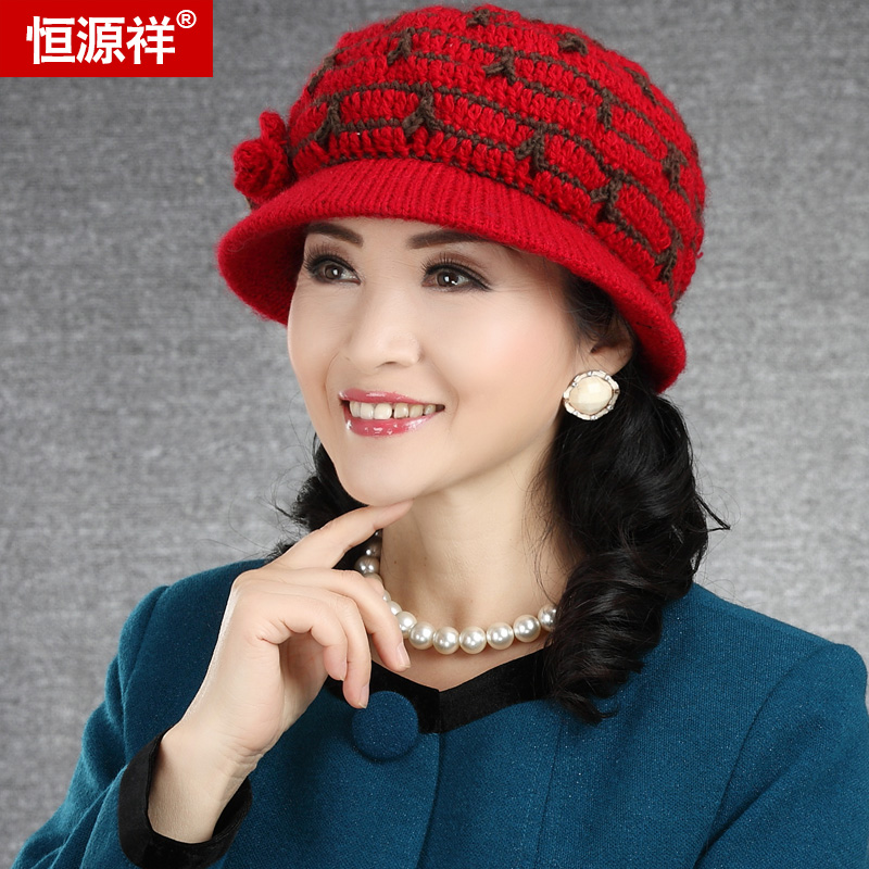 Ms. heng yuan xiang wool korean short brimmed hat autumn and winter thick ear hat wool hat knitted hat in the elderly