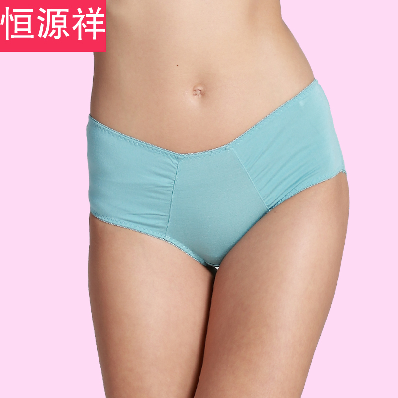 Ms. heng yuan xiang xia sexy underwear low waist big yards seamless breathable hip briefs breathable underwear summer