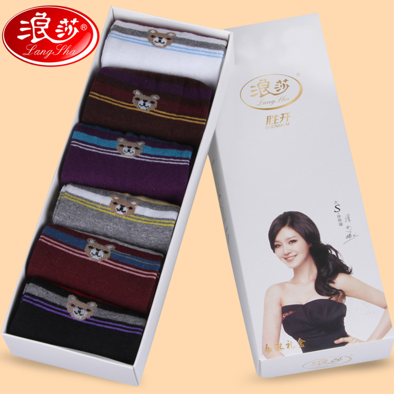 Ms. lang sha sock socks gift socks 6 pairs of dress soft and comfortable cotton socks in the thick autumn and winter socks