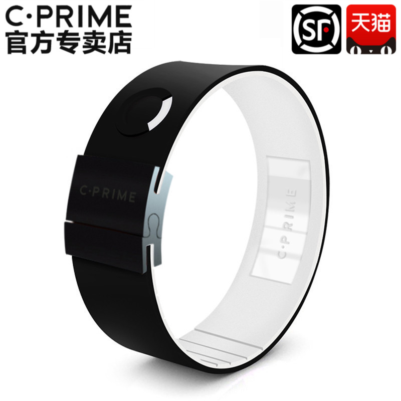 Ms. male fashion sports bracelet silicone bracelet cprime neo energy balance bracelet in black and white