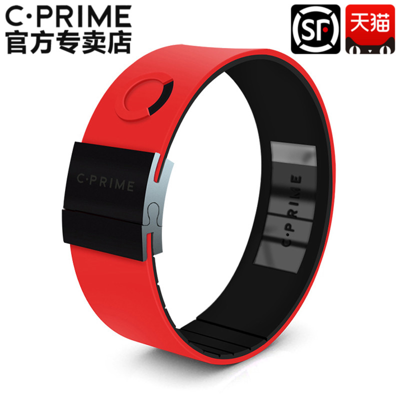 Ms. male fashion sports bracelet silicone bracelet cprime neo energy healthy balance bracelet red and black
