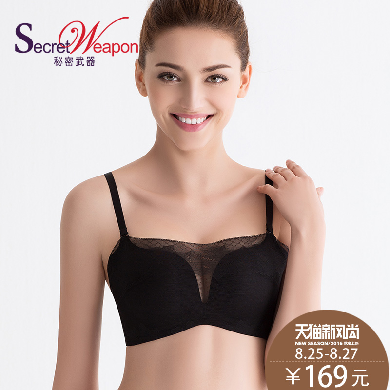 3fca77a341 Get Quotations · Ms. maniform secret weapon anti emptied sexy lace bra side  income gather bra underwear without