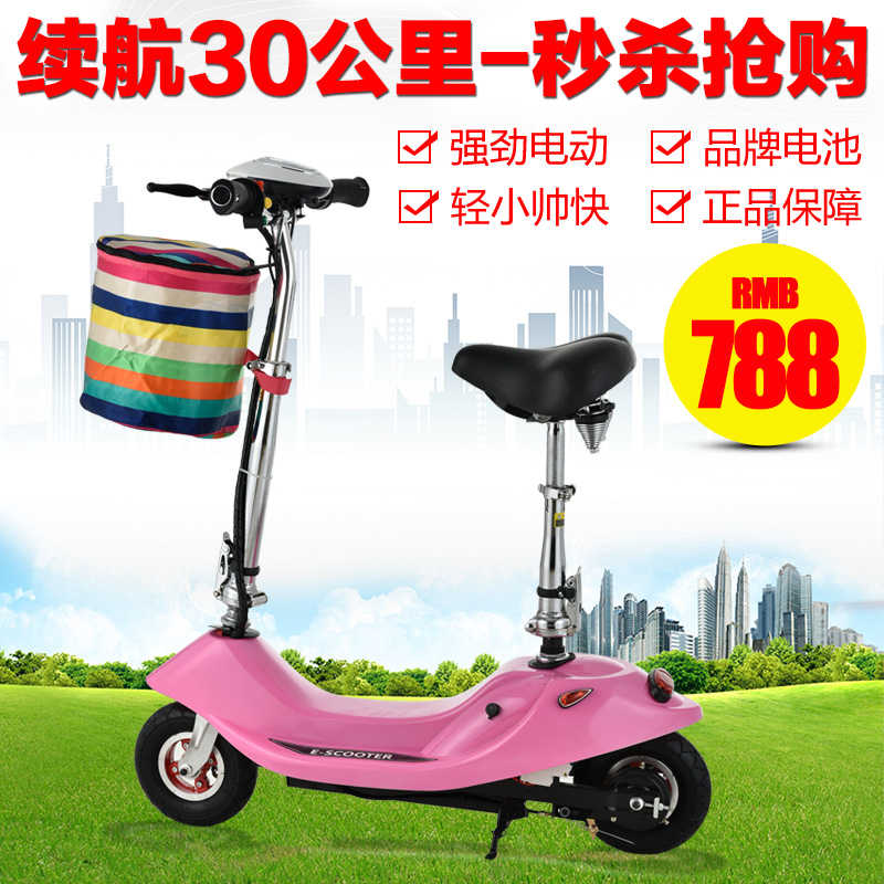 Ms. men electric car with front shock absorber folding mini electric scooters dolphins