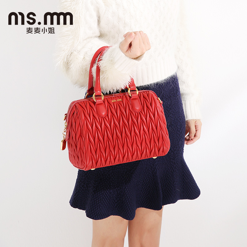 Ms. mm/miss barley 2016 autumn new european and american fashion fold diamond luxury sheep skin leather handbag boston