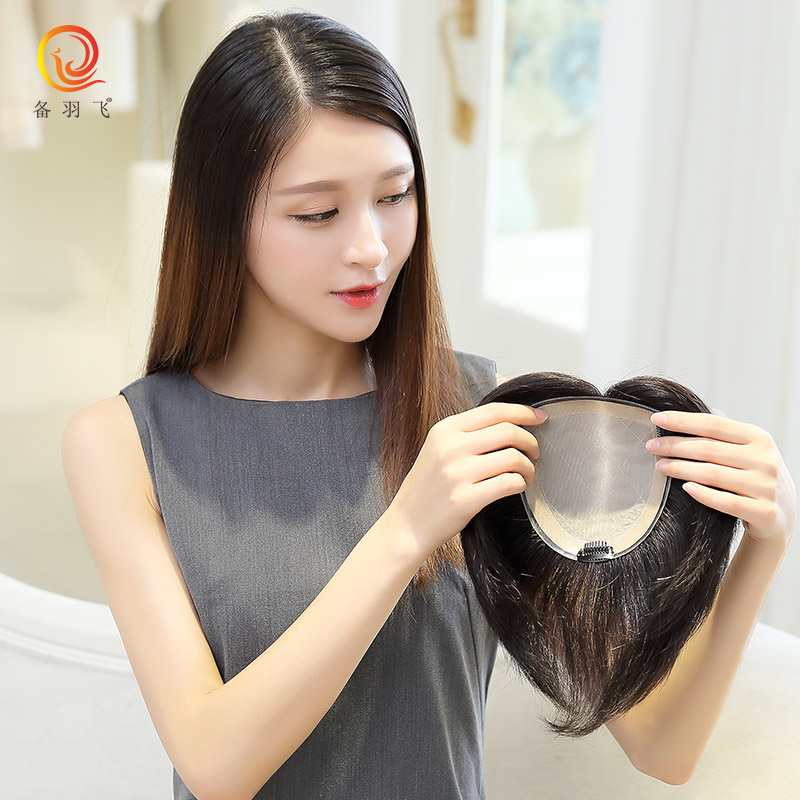 Ms. prepare yufei real hair replacement block head handed needle top cover gray hair replacement piece wig bangs wig piece