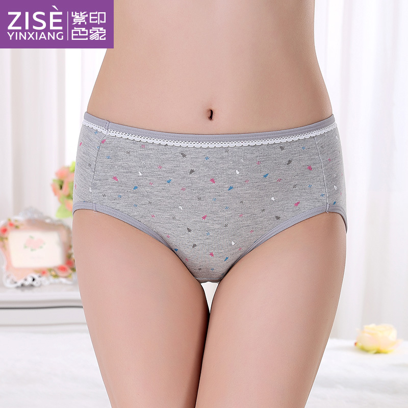 Ms. seamless underwear sexy hip girl panties female cute cotton fabric in the waist briefs breathable summer