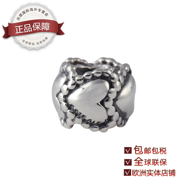Ms. silver pandora pandora silver nearand string decoration 790448