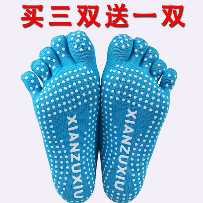 Ms. socks slip yoga toe socks fingerless absorbing sweat yoga toe socks toe socks combed cotton socks four seasons socks socks shipping