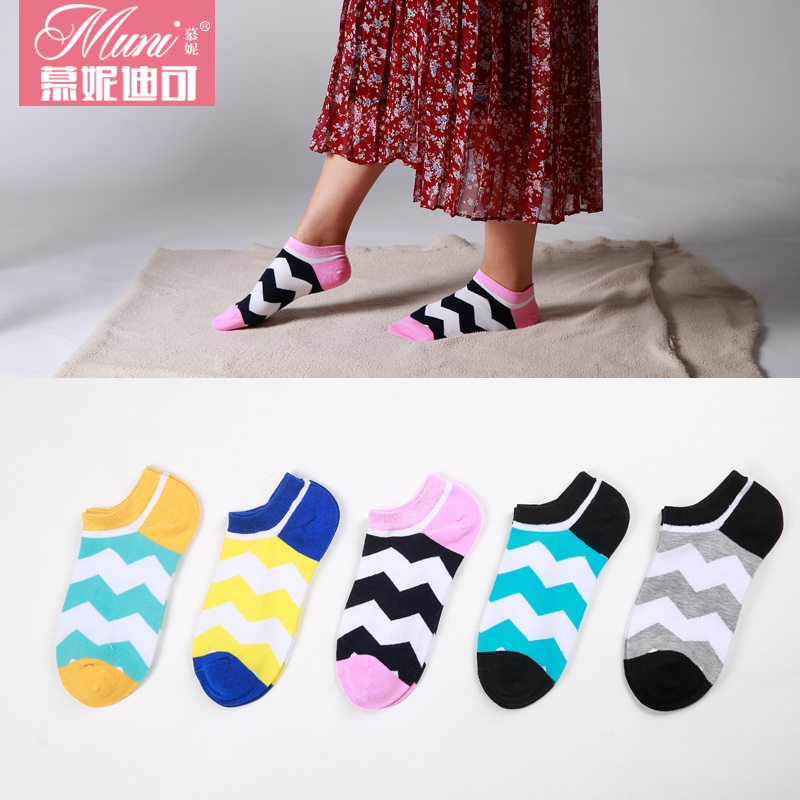 Ms. spring and summer socks socks japanese korean version of cotton socks invisible socks boat socks shallow mouth to help low socks gift boxed