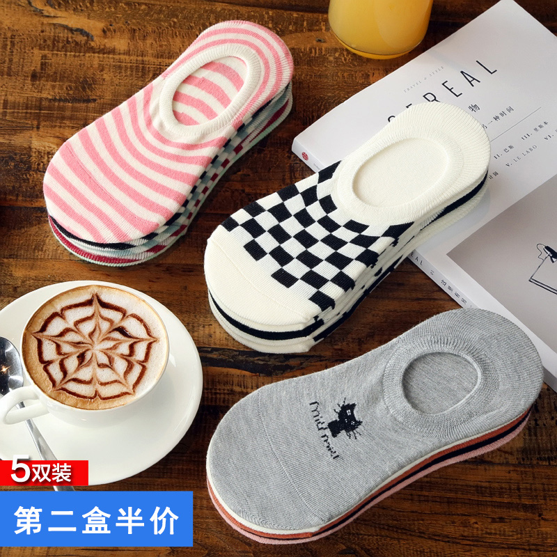 Ms. spring and summer thin section cotton socks boat socks slip silicone invisible socks shallow mouth to help low socks students socks five pairs