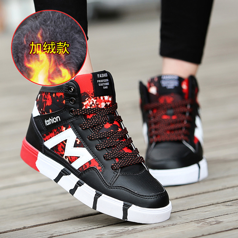 Ms. winter plus velvet high shoes sports shoes canvas shoes korean wild influx of warm winter padded shoes big girls