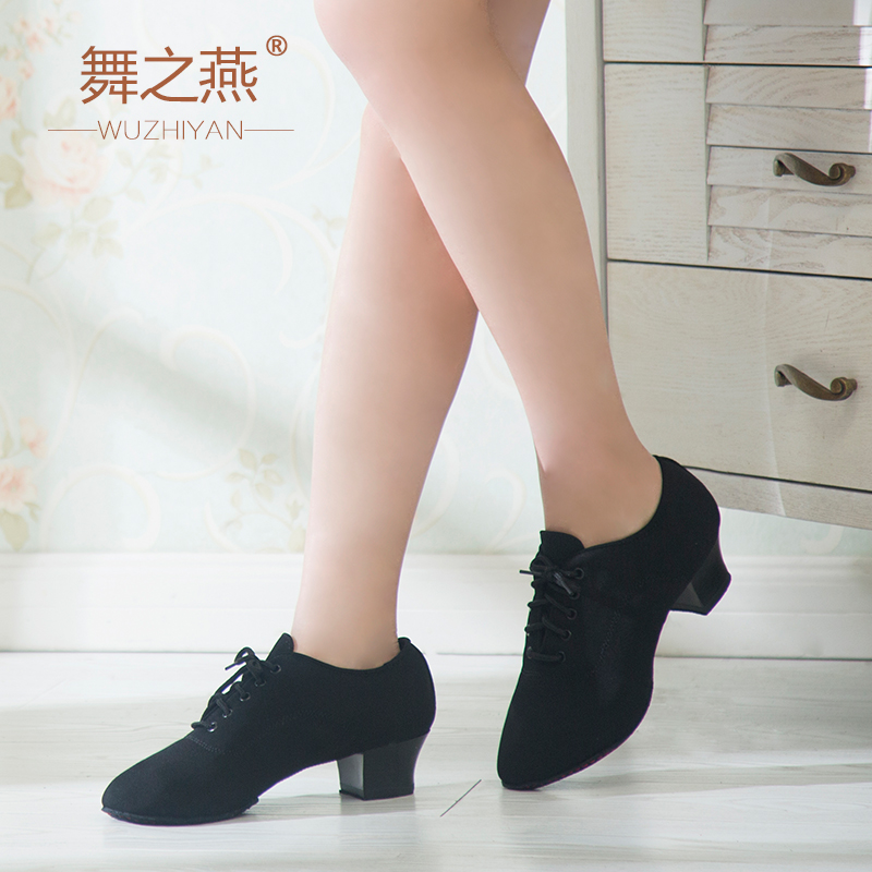 Ms. yan dance adult latin dance shoes women shoes summer soft bottom shoes latin shoes gb dance shoes dance shoes for women teachers