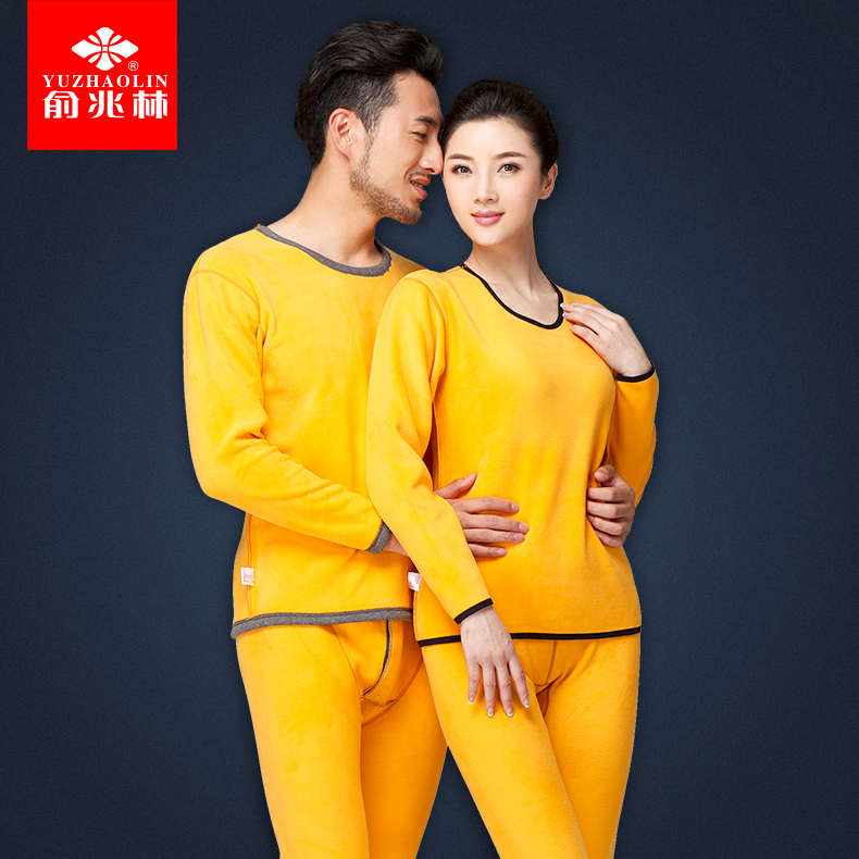 Ms. yu zhaolin thermal underwear for men plus thick velvet gold velvet suit autumn and winter in the elderly qiuyiqiuku