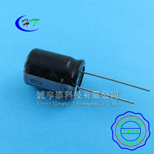 [Mt] 1000 uf 35 v electrolytic capacitor volume 13*21mm 13*20 50 only 12 Yuan