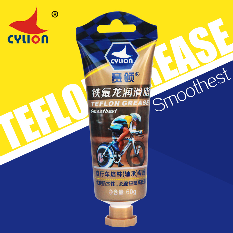 Mtb bike race collar cylion teflon teflon grease extreme pressure dustproof and waterproof corrosion resistant butter