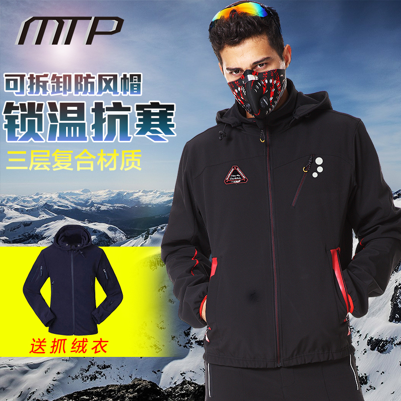 Mtp cycling jersey long sleeve suit male autumn and winter hooded thick warm waterproof windproof cycling pants star
