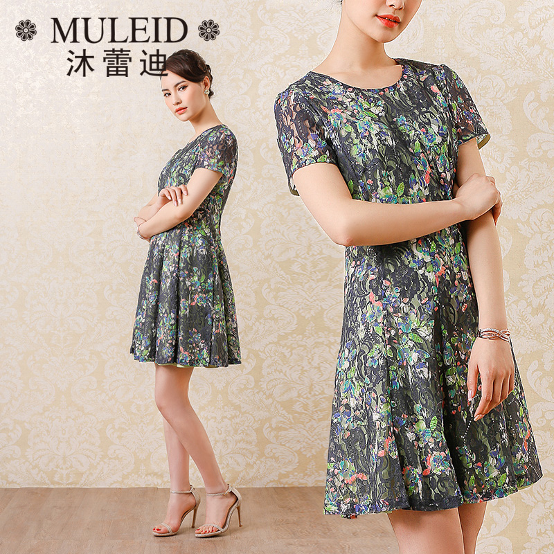 dc0cce7cc269 Get Quotations · Mu leidi middle-aged women's summer middle-aged mother  dress large size printing slim
