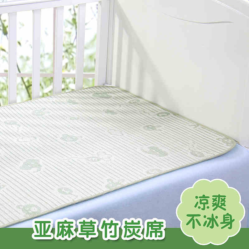 Mu tong baby crib mat charcoal linen mat baby crib mat mat mats three children crib mat cool summer