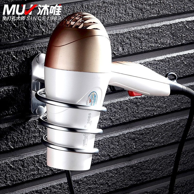 Mu wei free punch hair dryer rack bathroom shelf bathroom shelving space aluminum duct wall storage rack sucker