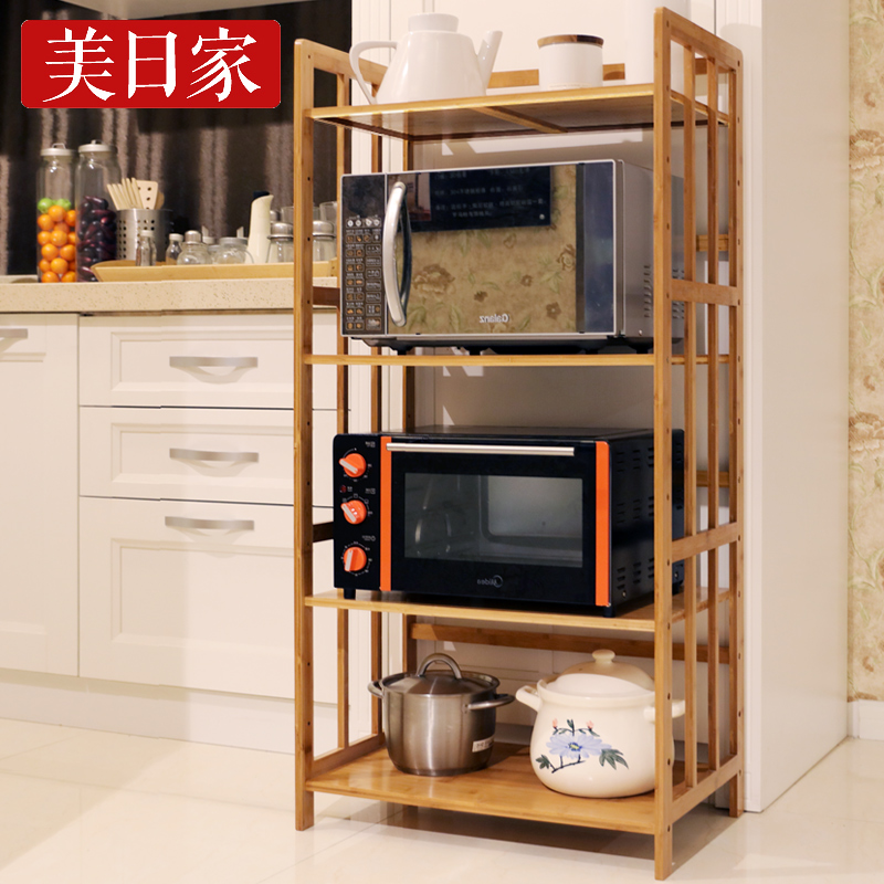 Multifunction bamboo kitchen shelf microwave oven rack shelf kitchen storage rack storage rack shelves wood shelf specials