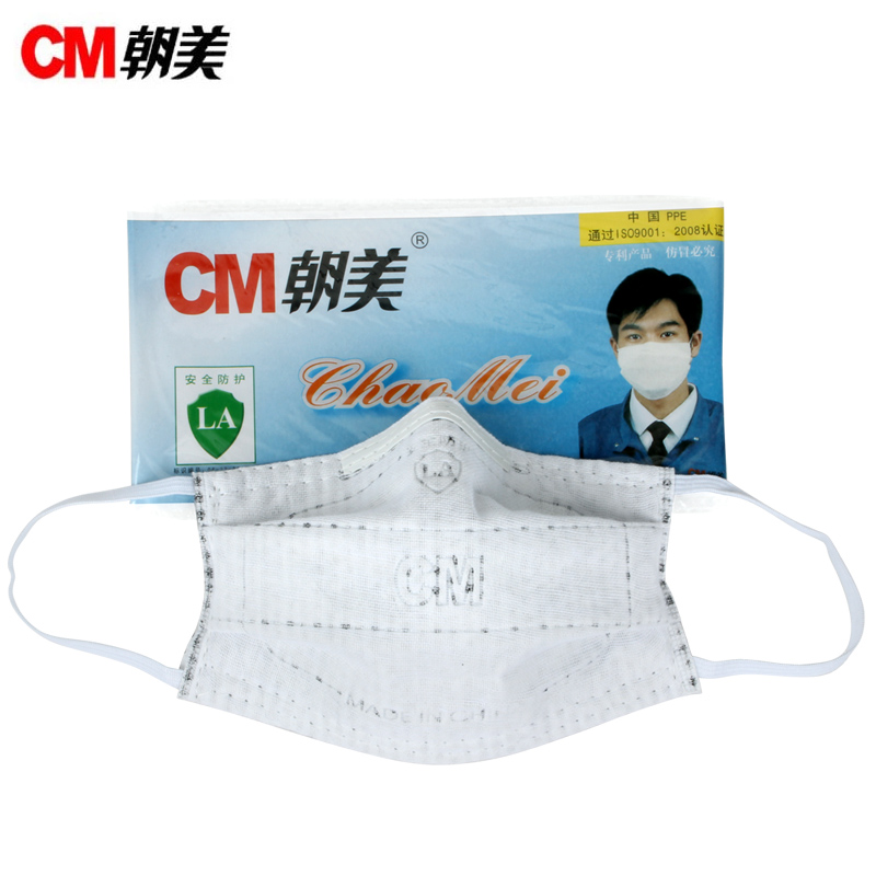 Multifunction masks dust masks 2002 dprk-us masks, activated carbon, fogging automotive exhaust n95 protective masks