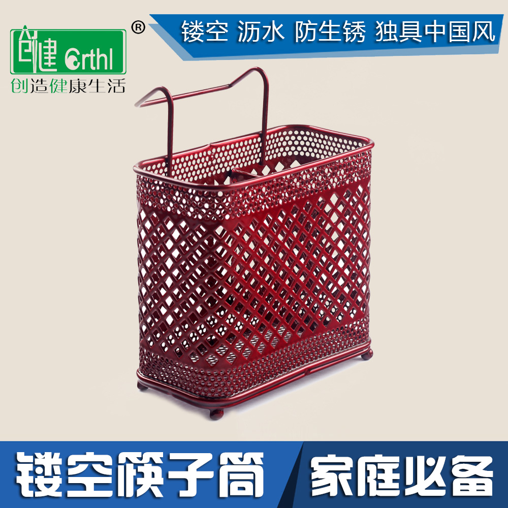 Multifunction stainless steel chopstick chopsticks chopsticks box chopsticks cage drain chopsticks rack kitchen glove hanging rack Free shipping