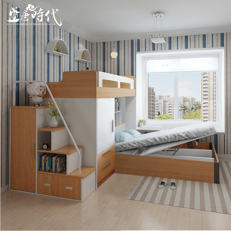 Multifunctional bed with computer desk desk with wardrobe combination ladder cabinet bed height box storage bed bunk bed
