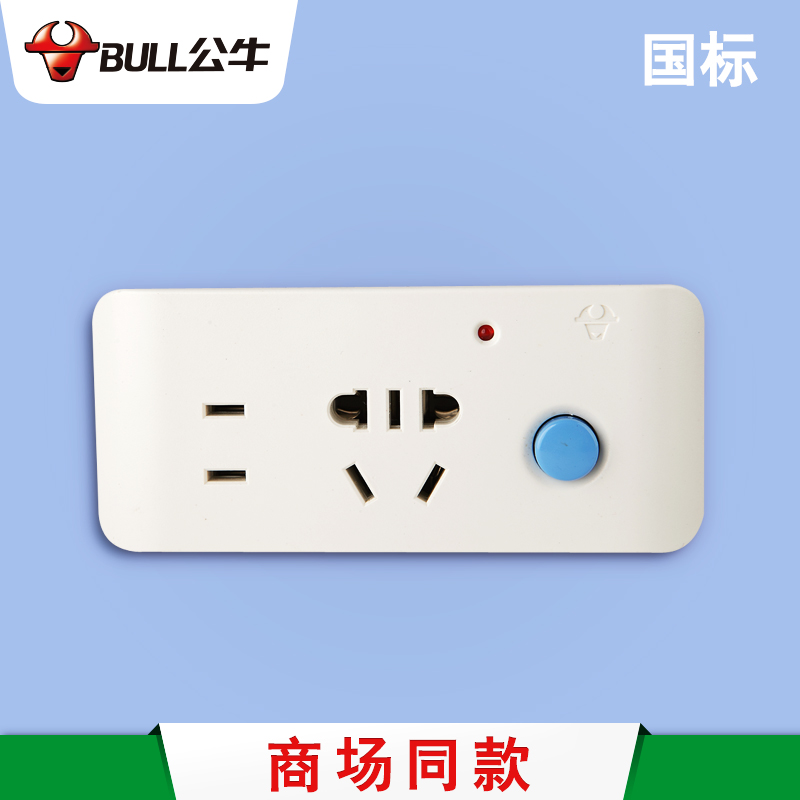 Multifunctional conversion plug socket power converter gn-906 bulls inserted row a turn two with switch