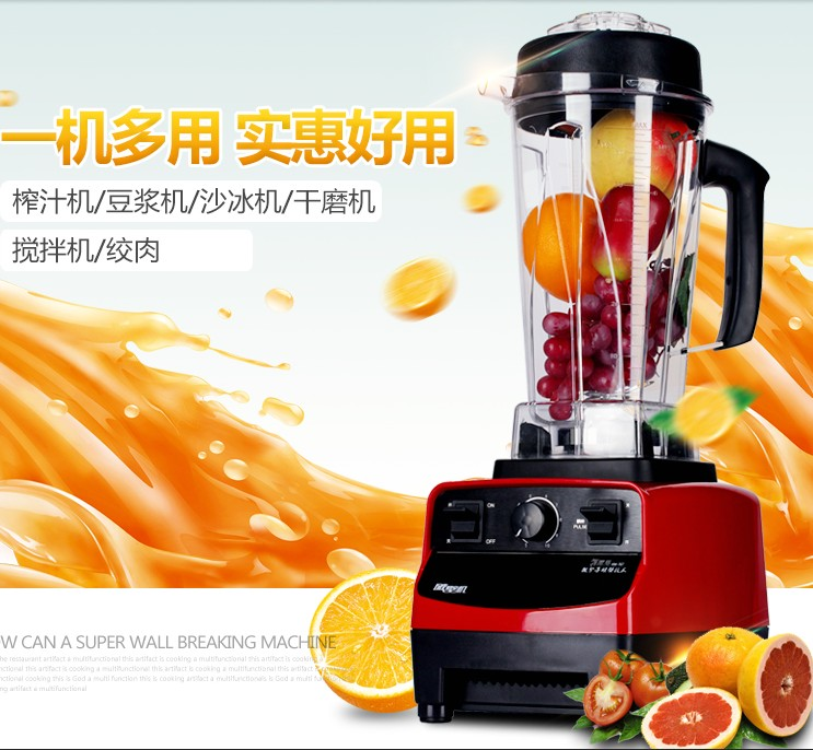 Multifunctional horsepower commercial ice machine sand tea shop smoothie blenders smoothie fruit mixer free shipping