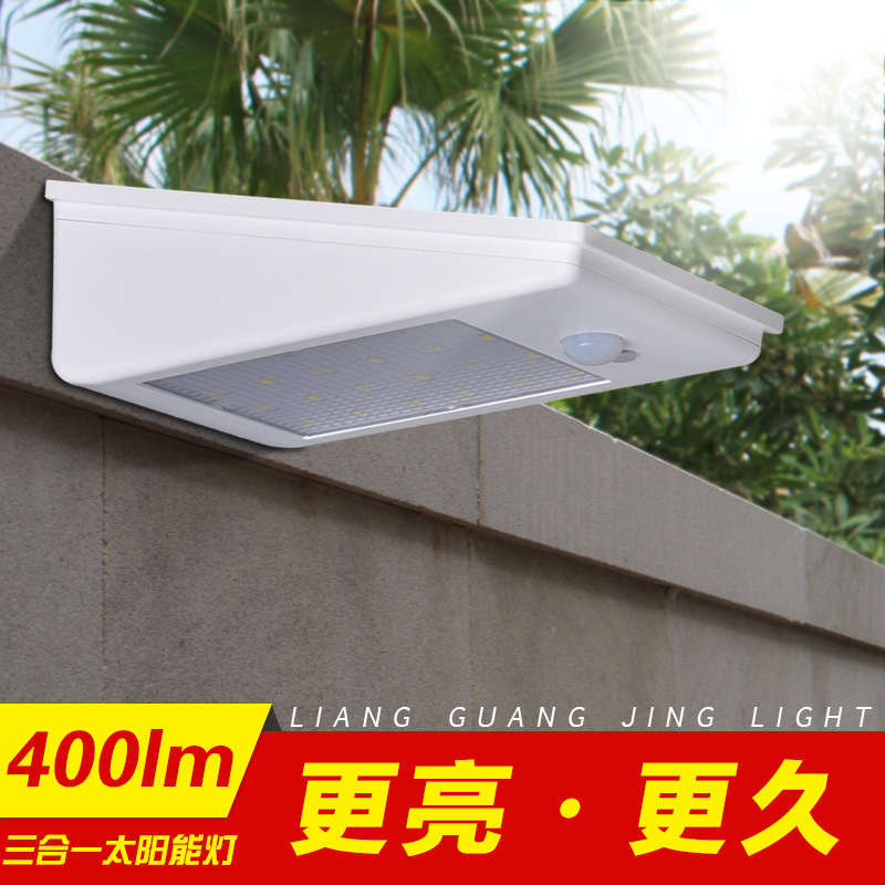 Multifunctional outdoor solar lights garden and landscape small wall lamp infrared sensor led solar street light