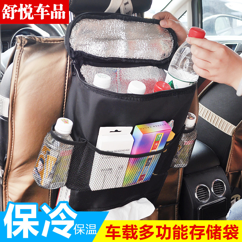 china car storage bag china car storage bag shopping guide at