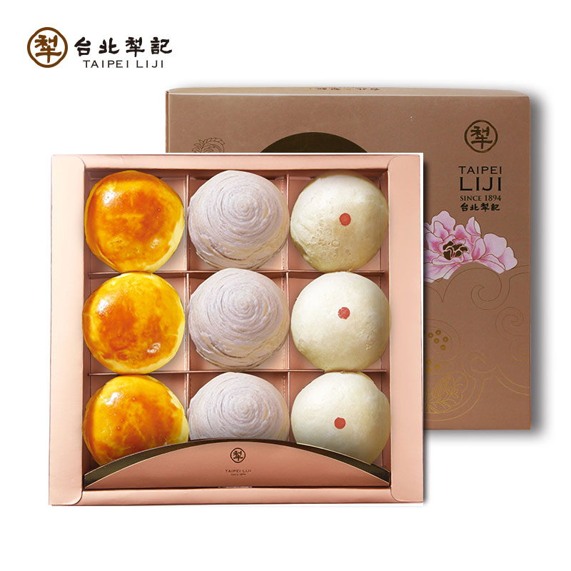 Mung bean cakes plow remember egg yolk crisp taro cakes boxes of traditional pastry soviet cantonese moon cake snack snack food