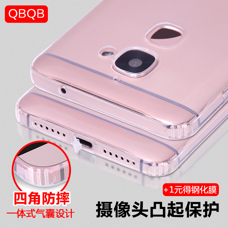 Music as 2 qbqb transparent silicone mobile phone shell soft music new music 2 popular brands of mobile phone sets men and women 2pro shell mobile phone