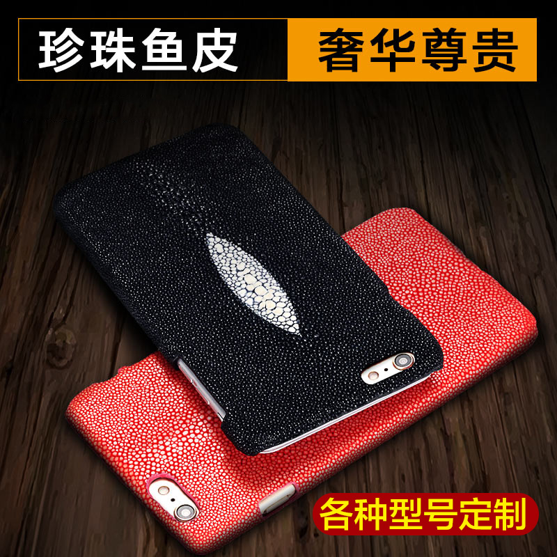 Music as music 2pro phone shell drop resistance 5.5 inch leather protective sleeve luxury minimalist slim leather holster custom postoperculum