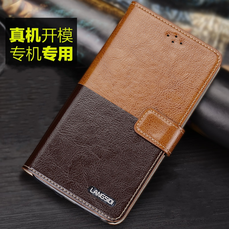 Music as music Max2Pro le x822 slim leather holster phone shell mobile phone shell silicone fangshuai clamshell protective sleeve