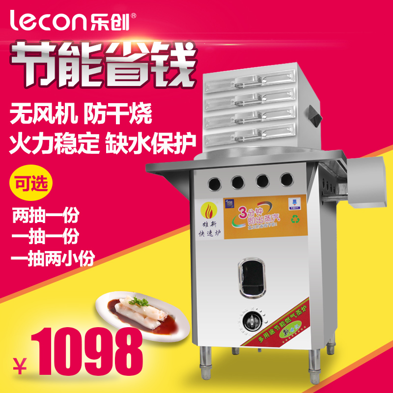 Music creators commercial gas guangdong rice rolls rice rolls rice rolls machine drawer anti dry pumping a rice rolls rice rolls machine rice rolls rice rolls machine