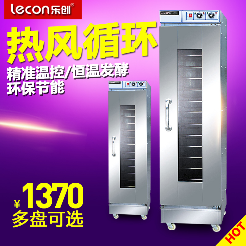 Music creators commercial steamer proofing box fermentation tank 13 plate of bread fermented bread proofing cabinet room thermostat fermentation machine