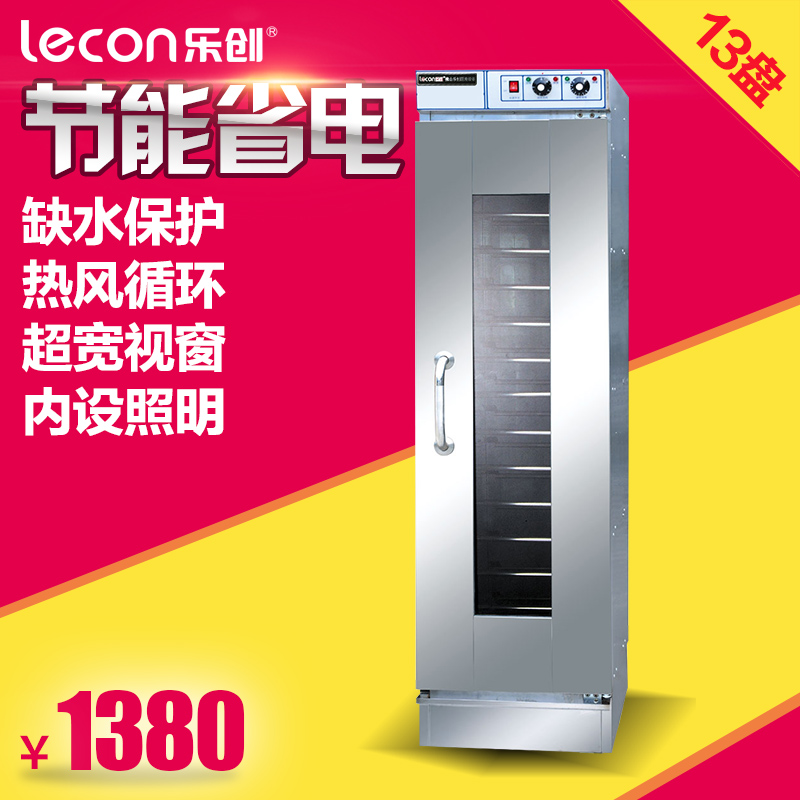 Music creators commercial steamer steamer proofing box fermentation tank 13 stainless steel thermostatic fermentation fermentation cabinet dish steamed bread machine