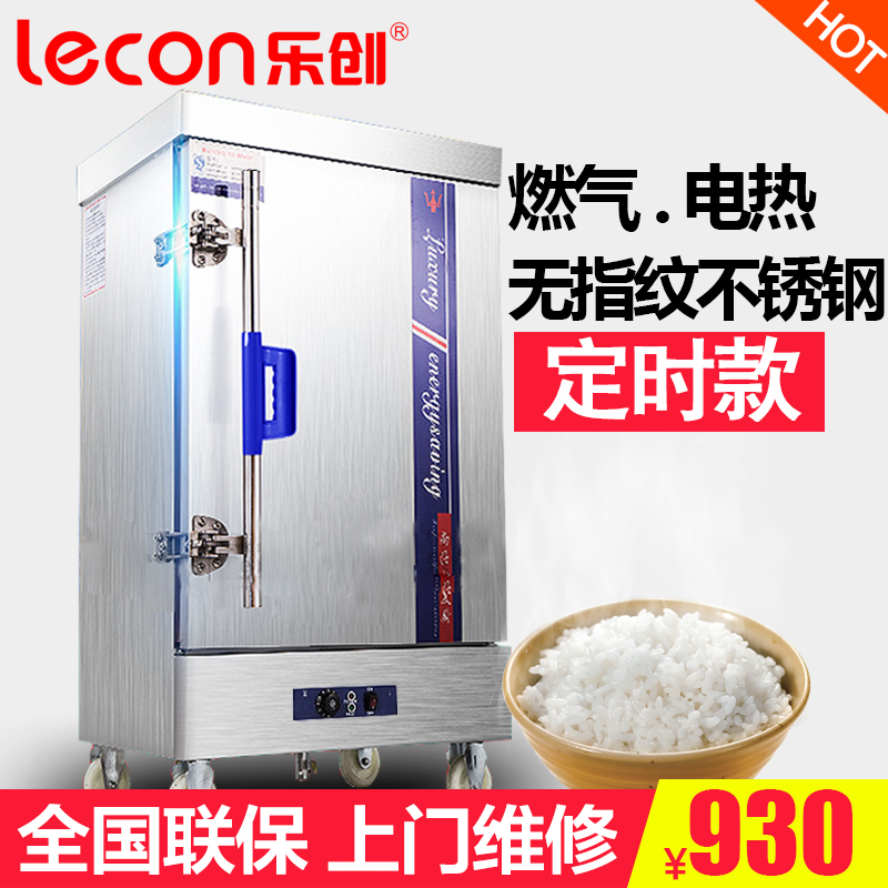 Music creators commercial steaming machine 4 disc 6 disc 8 disc 12 disc 24 disc steaming car steaming Cabinets evaporation bubble electric steamer