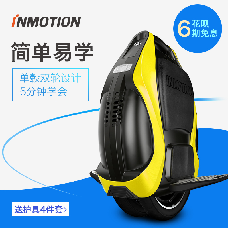 Music line world v3c intelligent adult single wheel balancing electric unicycle scooter thinking car body sensation
