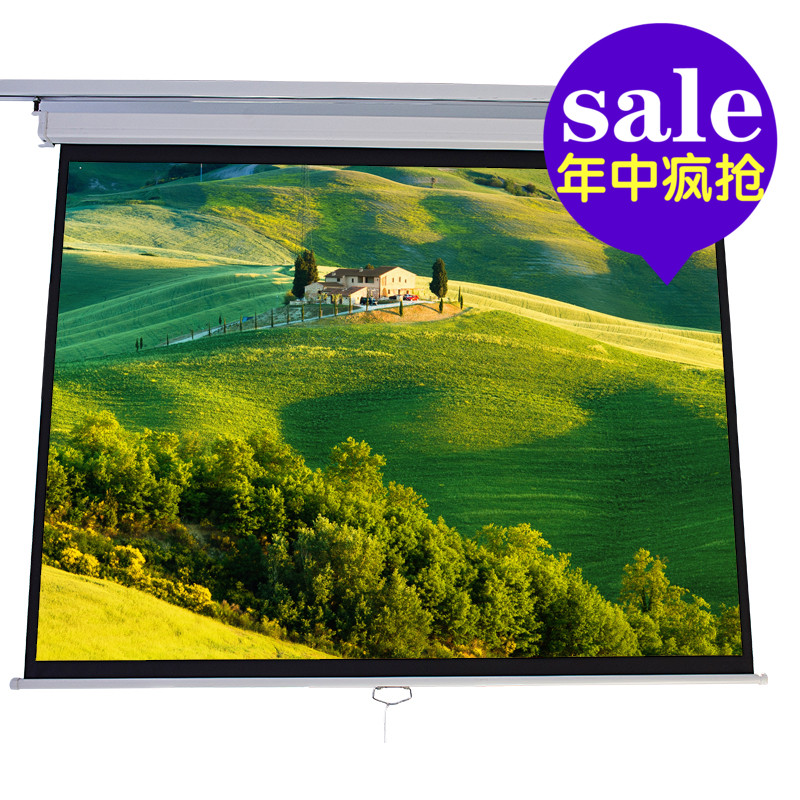 Music star 100 inch 4:3 side shell screen nrk self locking projection screen white plastic curtain