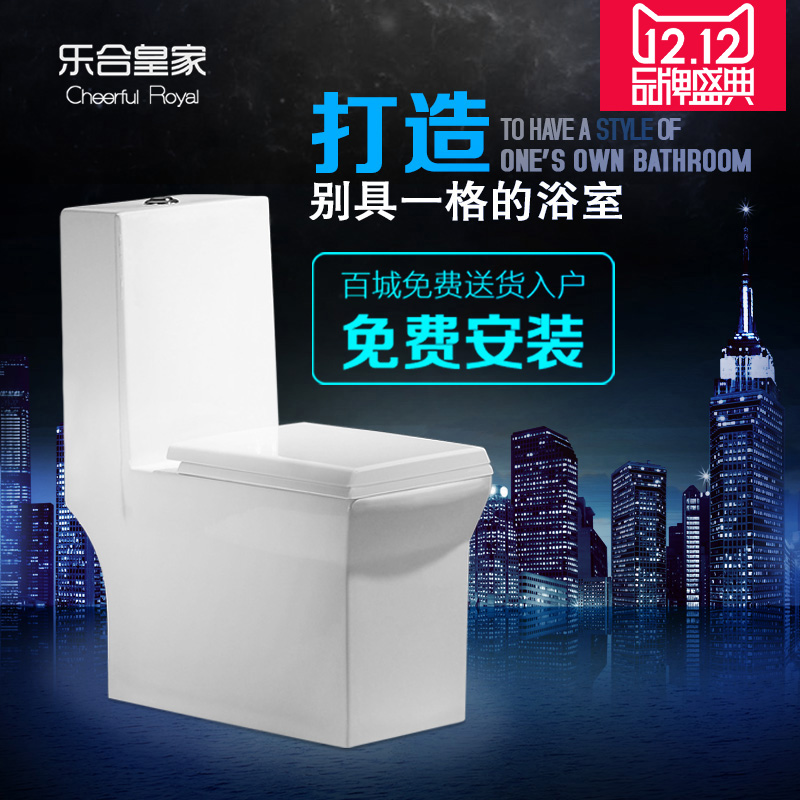Music together royal bathroom image models siphon toilet without cistern flush toilet flush toilet mute