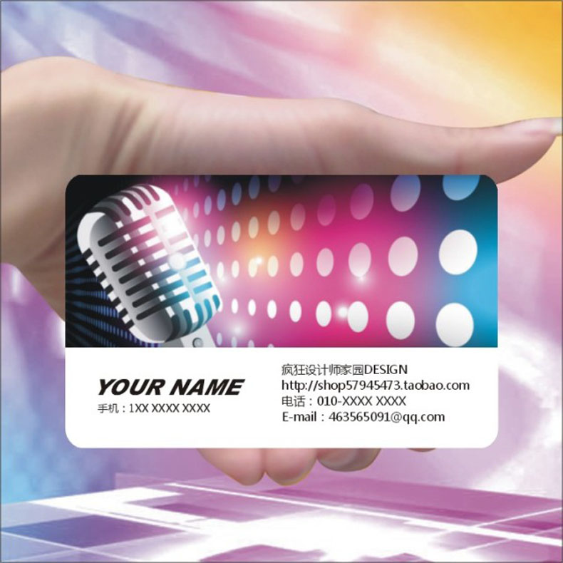 Music transparent business card/business card printing/business card design/business card production/business card 52A5