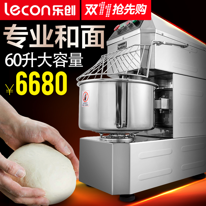 Music year 60l liter double moving dual speed dough mixer and dough mixer mixer commercial dough mixer multifunction Machine