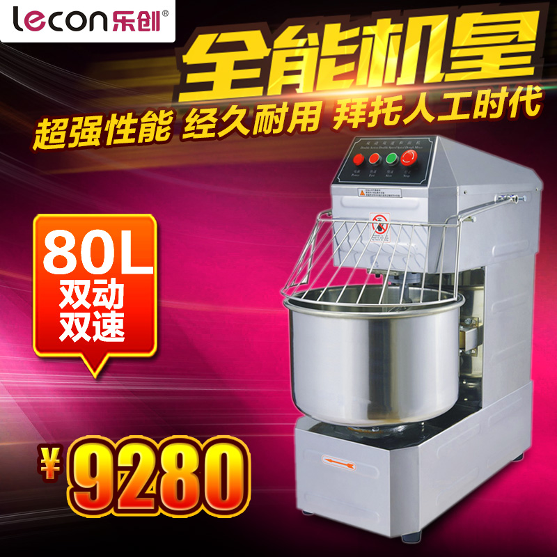 Music year 80l liter double moving dual speed dough mixer and dough mixer mixer commercial dough mixer multifunction Machine