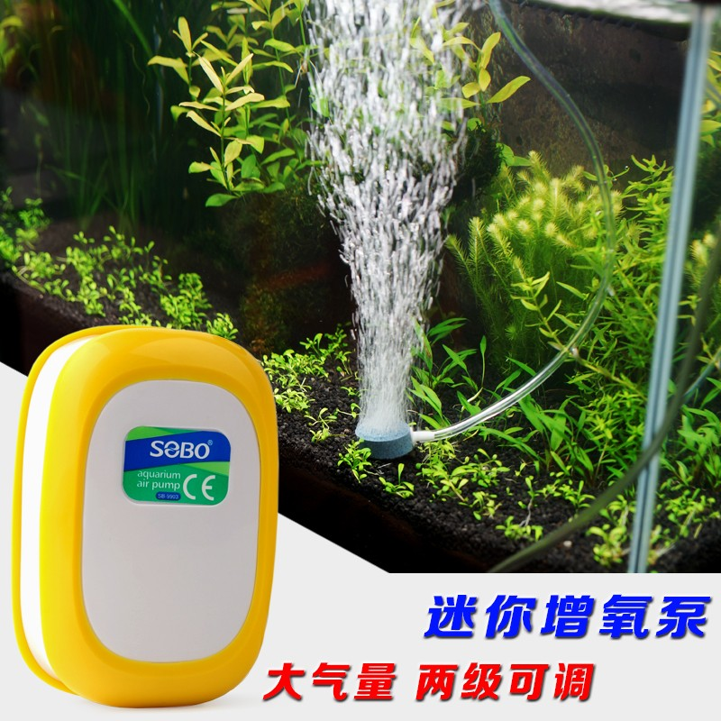 China Fish Oxygen Pump China Fish Oxygen Pump Shopping Guide At