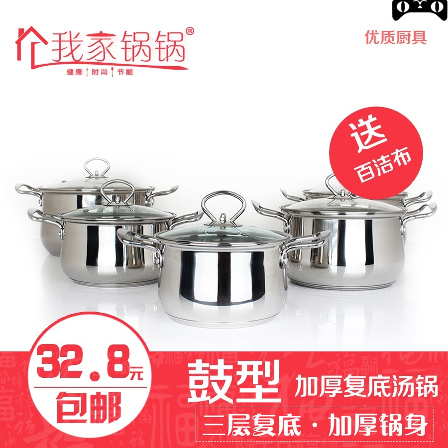 My family pot stainless steel stockpot thick double bottom pot cooker pot small nonstick pot milk pot tangbao Soup pot